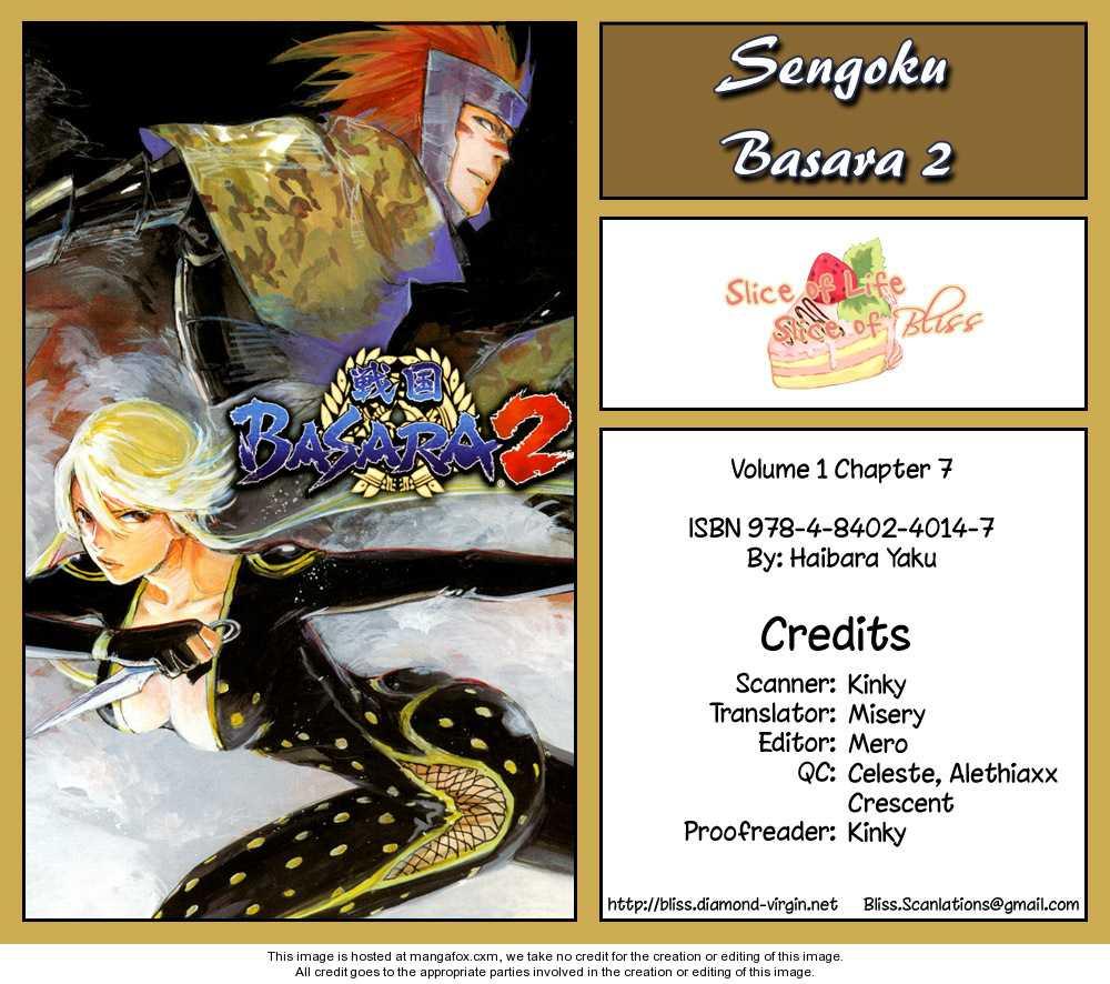 Sengoku Basara 2 7 Page 1