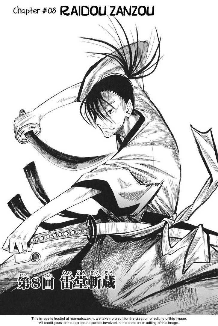 Sengoku Youko 8 Page 3