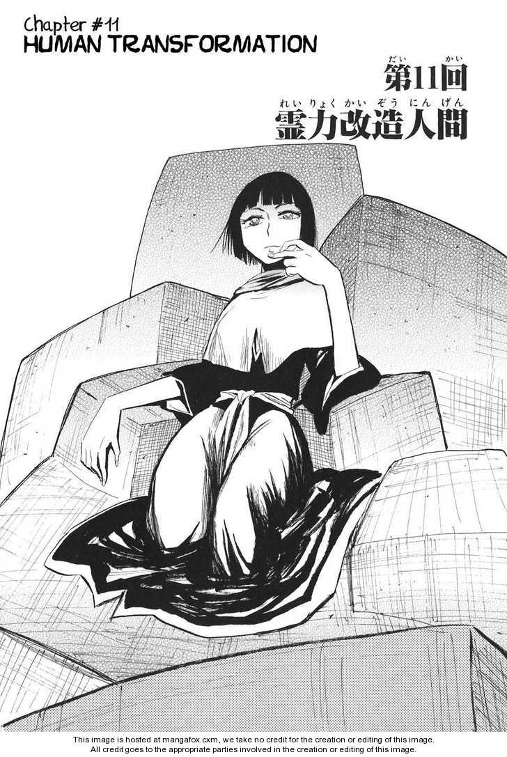 Sengoku Youko 11 Page 2