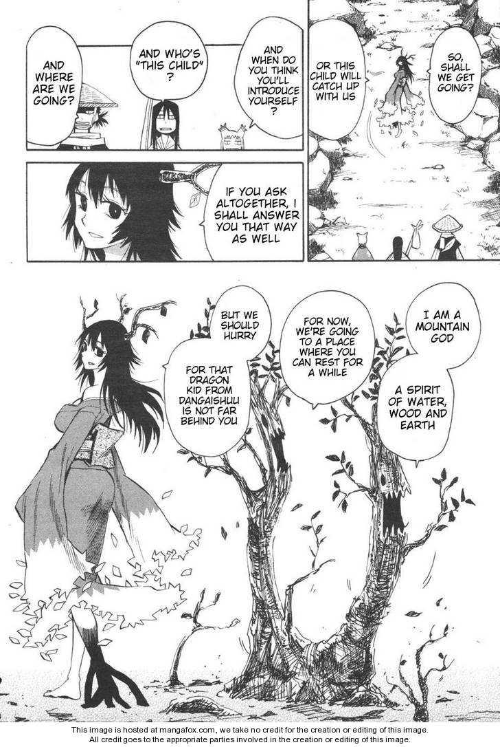 Sengoku Youko 21 Page 2
