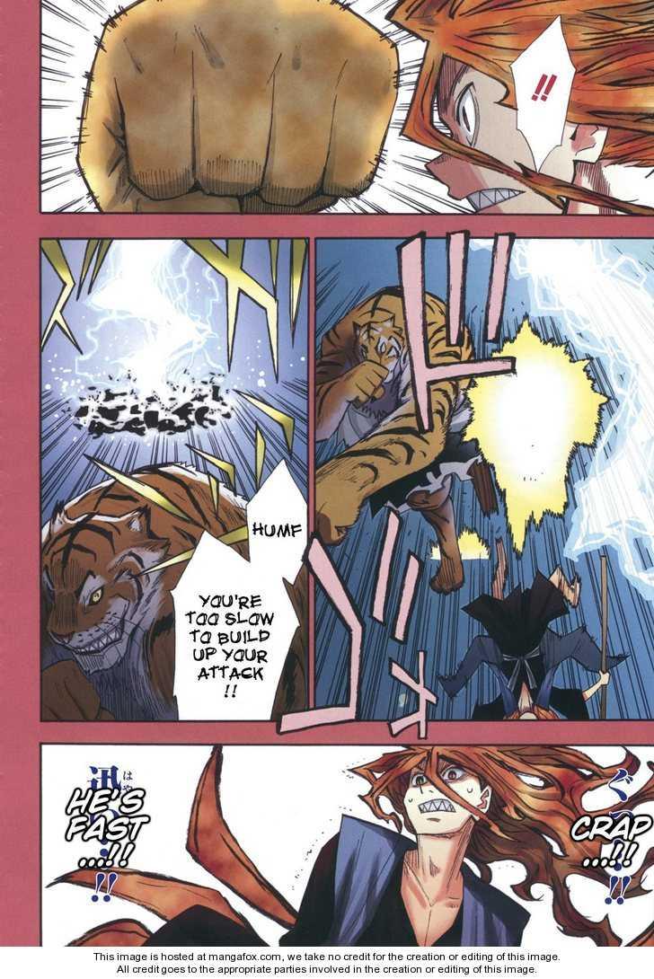 Sengoku Youko 29 Page 2