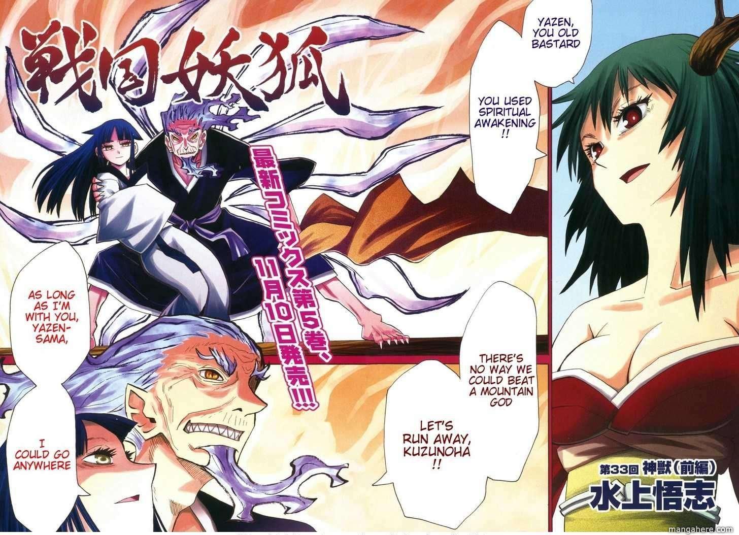 Sengoku Youko 33 Page 2