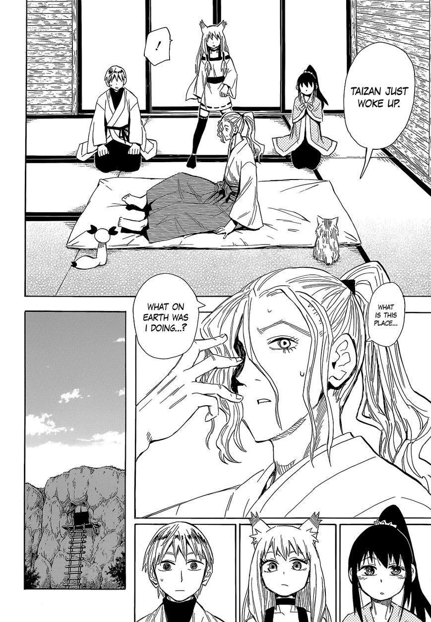 Sengoku Youko 56 Page 2