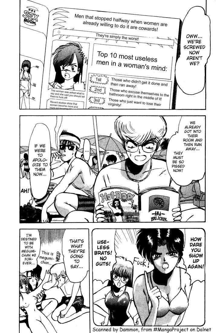 Shounan Junai Gumi 2 Page 3