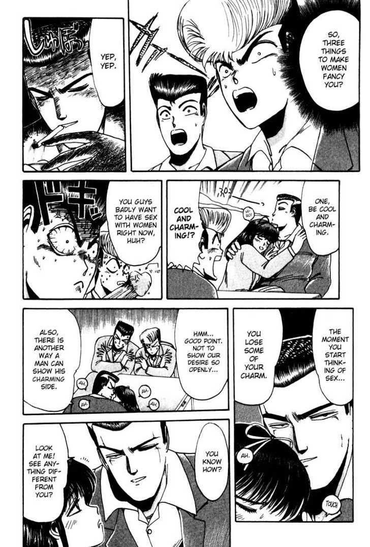 Shounan Junai Gumi 19 Page 3