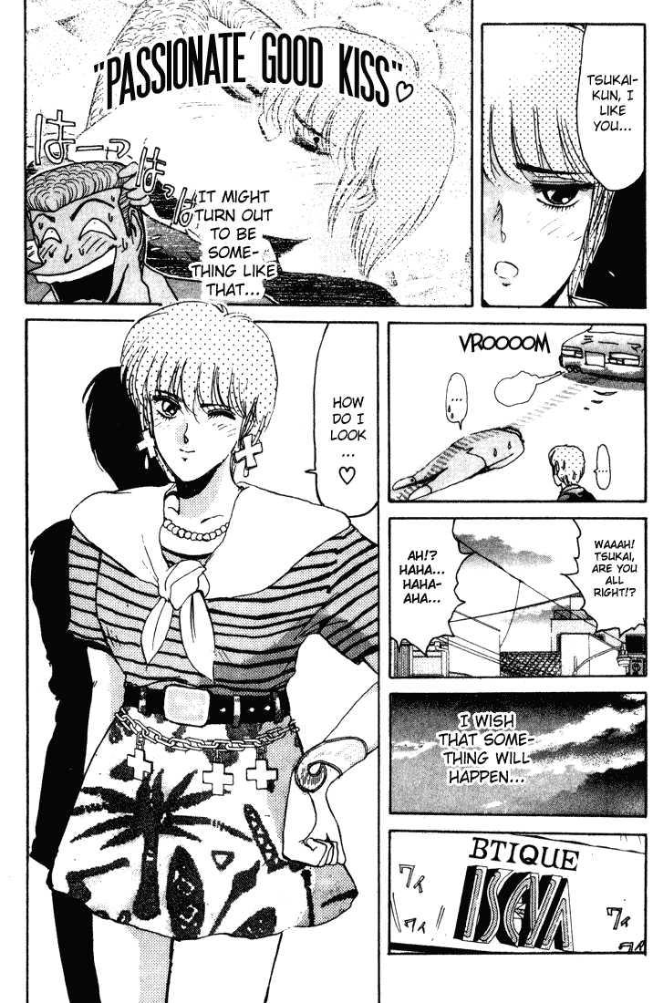 Shounan Junai Gumi 34 Page 3