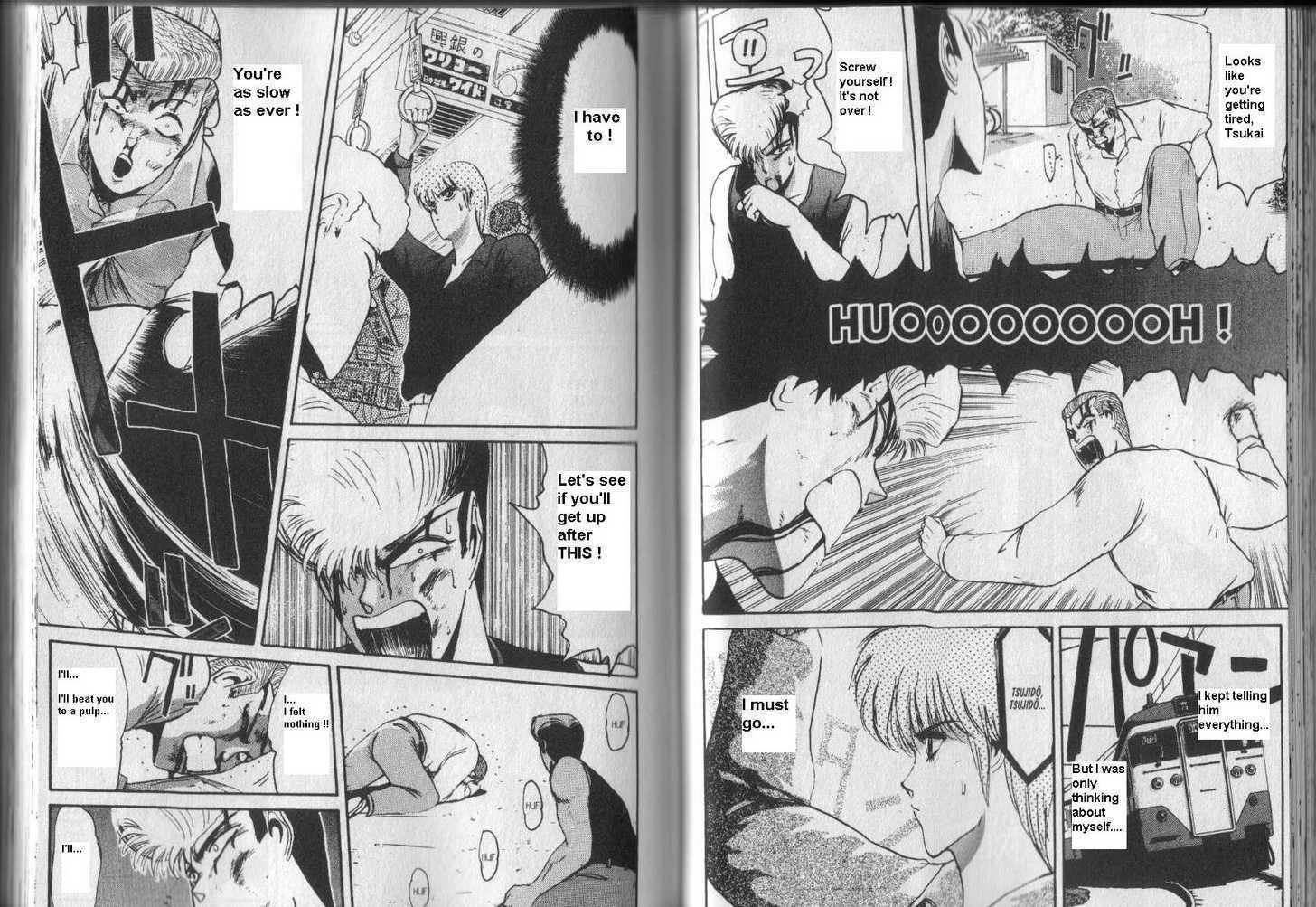 Shounan Junai Gumi 38 Page 2