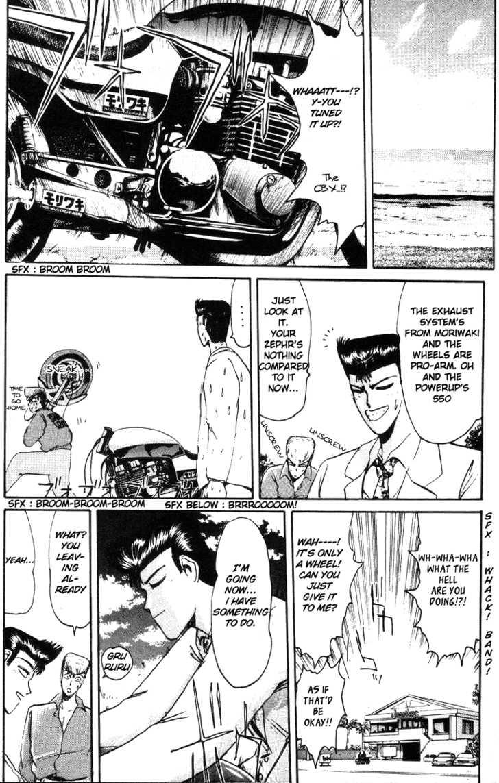 Shounan Junai Gumi 41 Page 2
