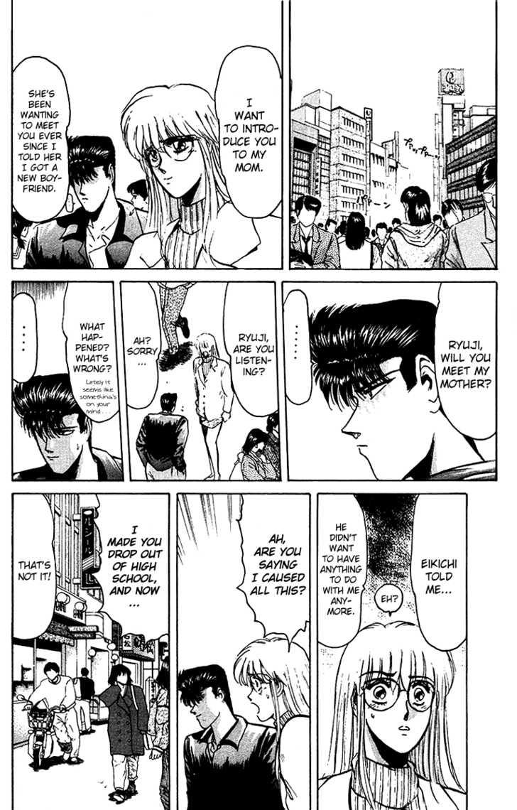 Shounan Junai Gumi 59 Page 2