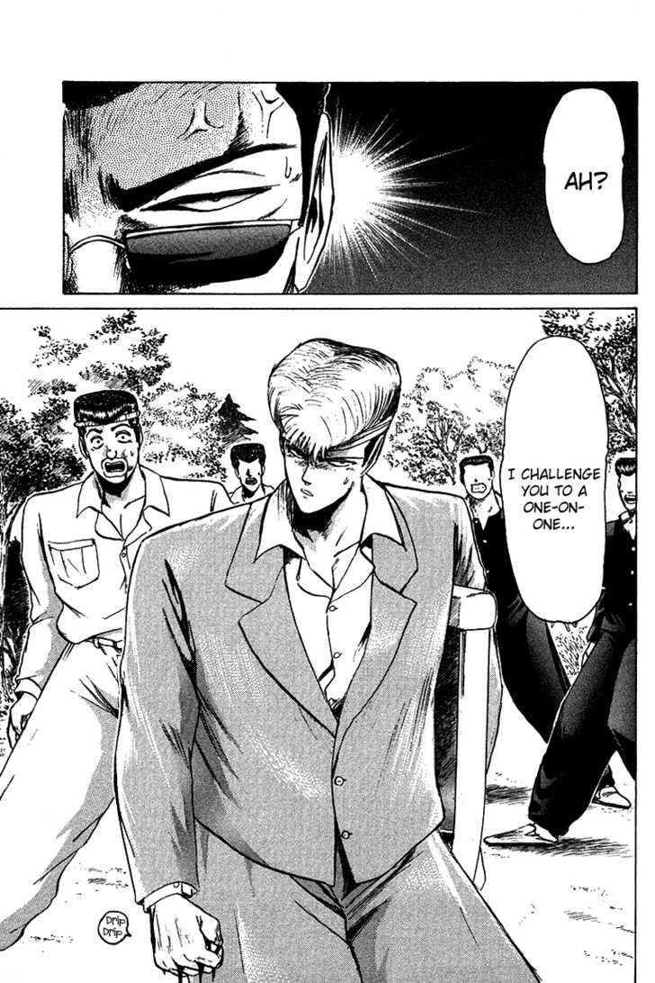 Shounan Junai Gumi 60 Page 2