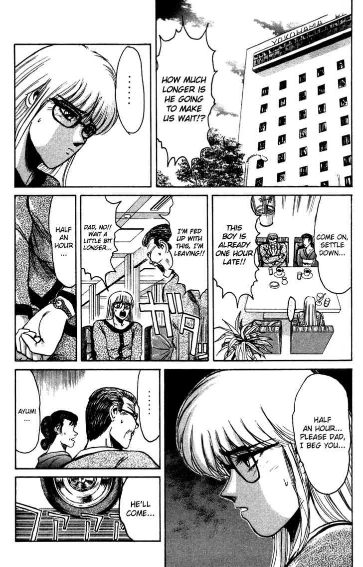 Shounan Junai Gumi 66 Page 2