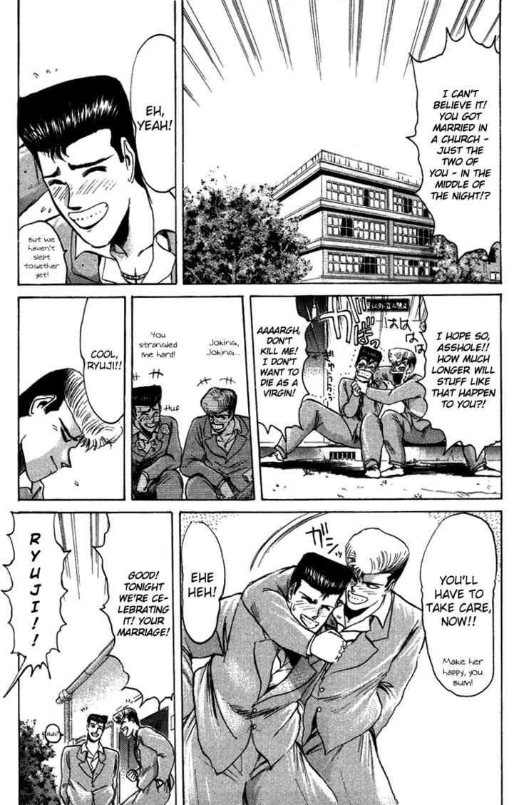 Shounan Junai Gumi 68 Page 2
