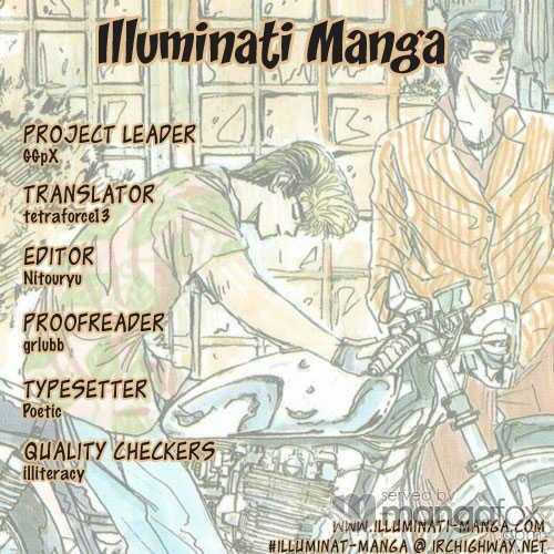 Shounan Junai Gumi 72 Page 1