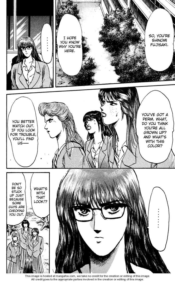 Shounan Junai Gumi 82 Page 2