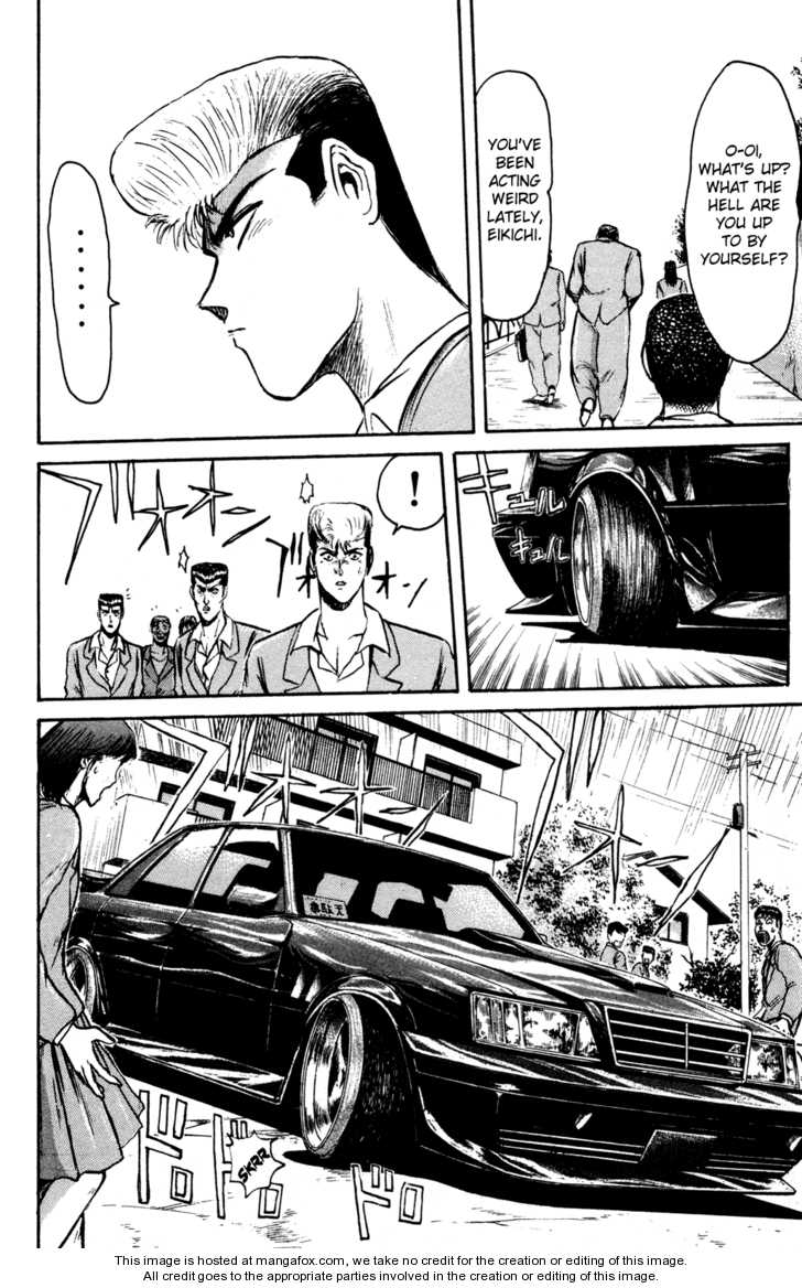 Shounan Junai Gumi 85 Page 3