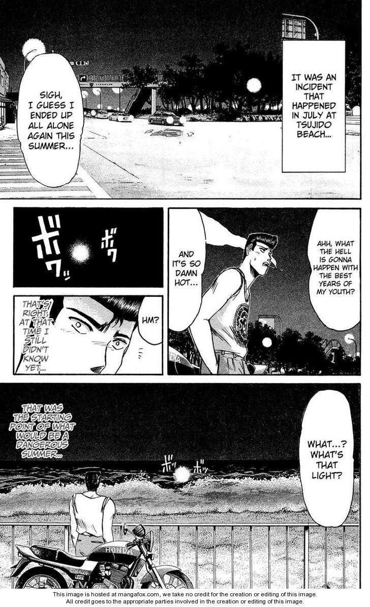 Shounan Junai Gumi 91 Page 1