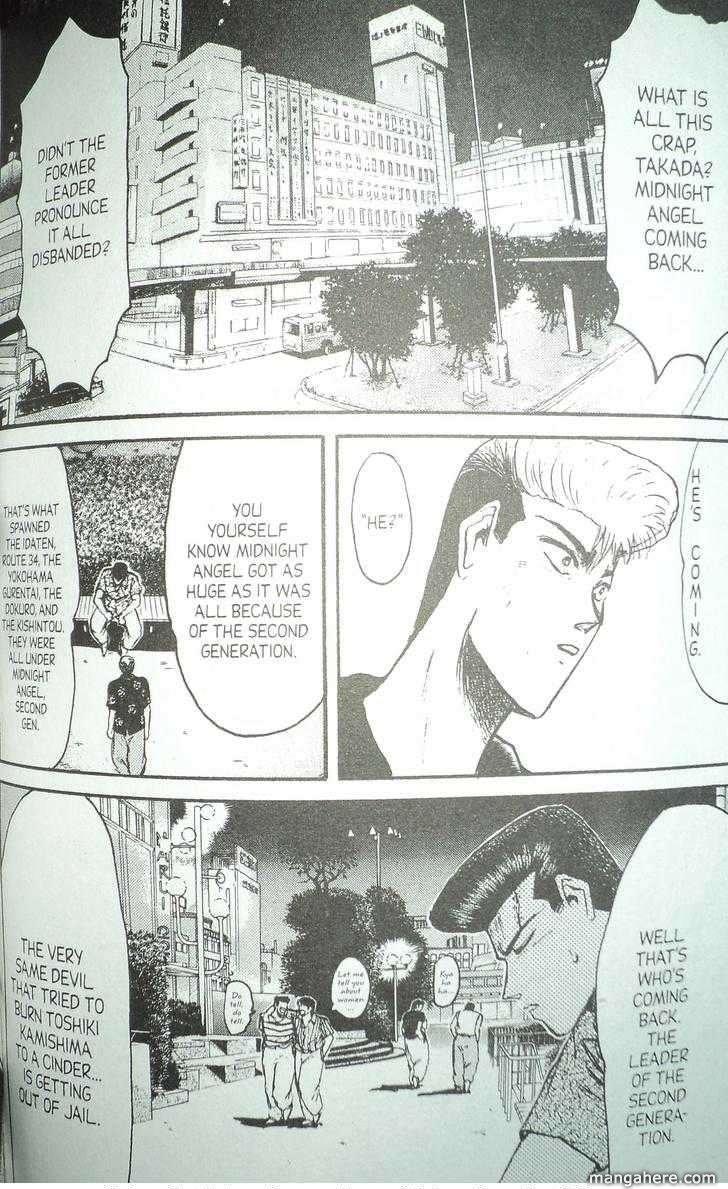 Shounan Junai Gumi 99 Page 2