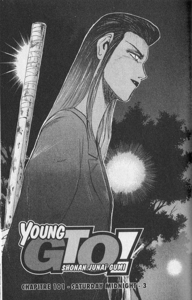 Shounan Junai Gumi 101 Page 3
