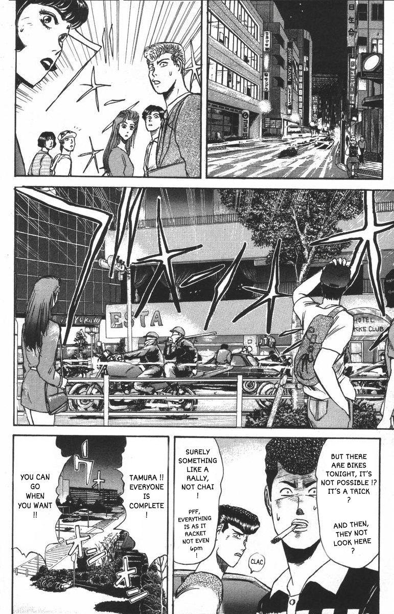 Shounan Junai Gumi 101 Page 4