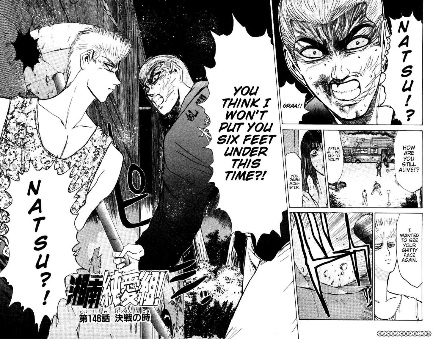 Shounan Junai Gumi 146 Page 1