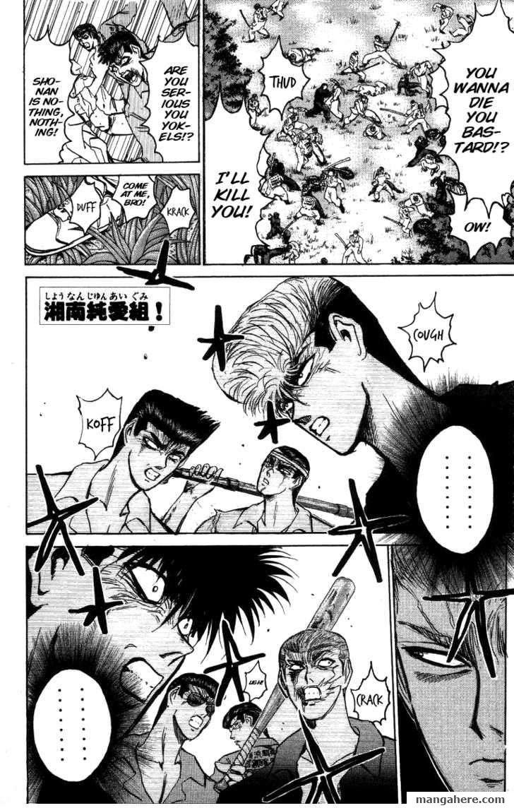 Shounan Junai Gumi 147 Page 1