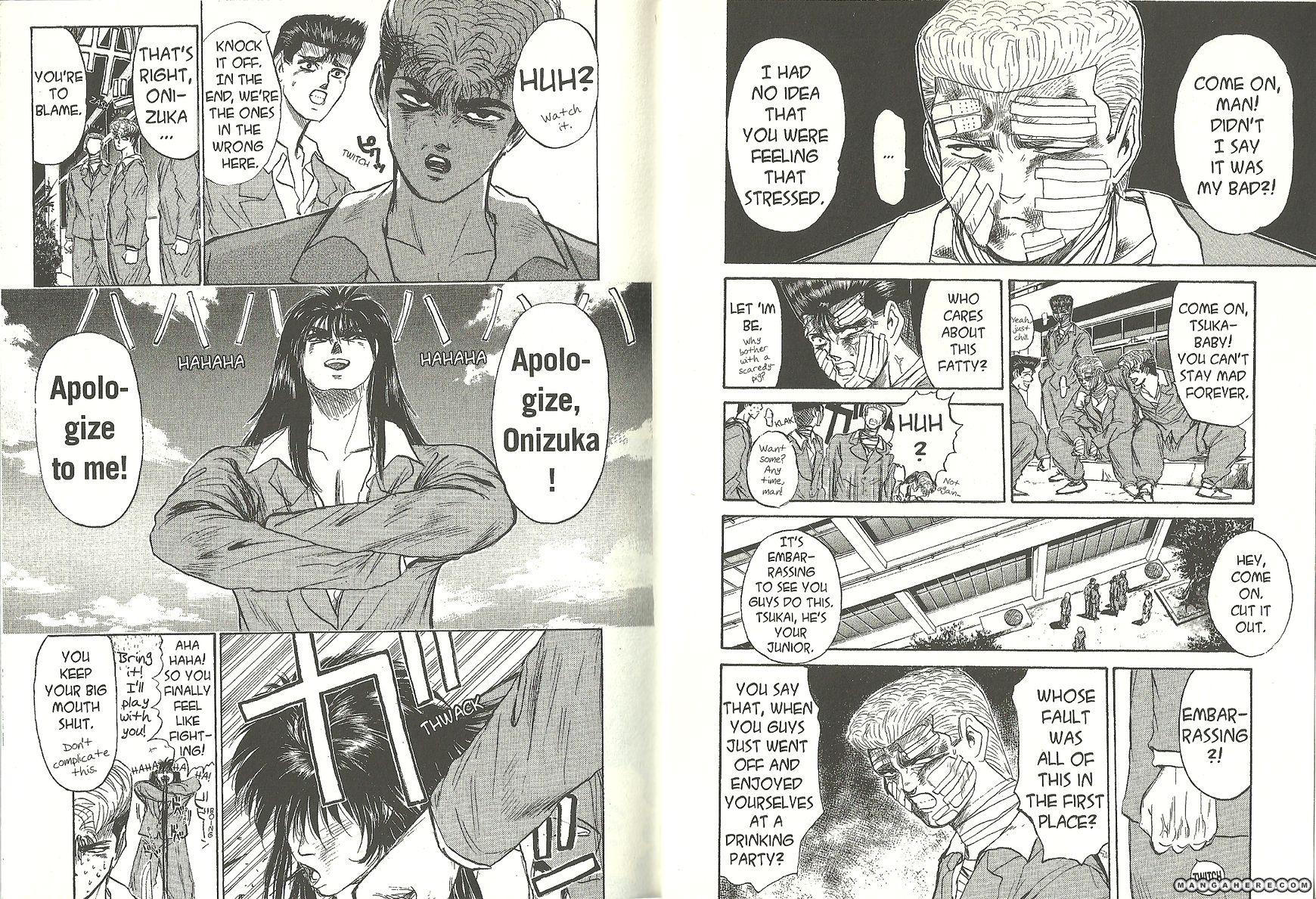 Shounan Junai Gumi 180 Page 2