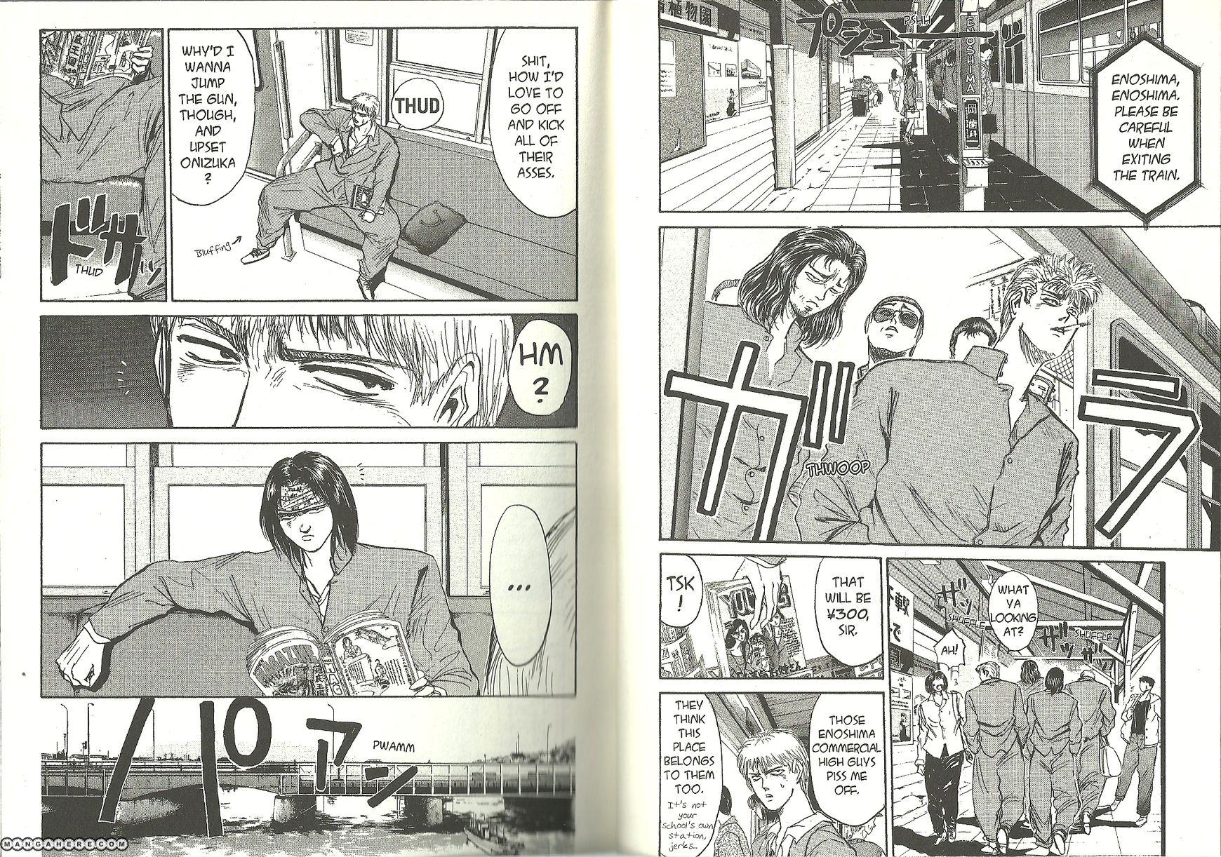 Shounan Junai Gumi 181 Page 2