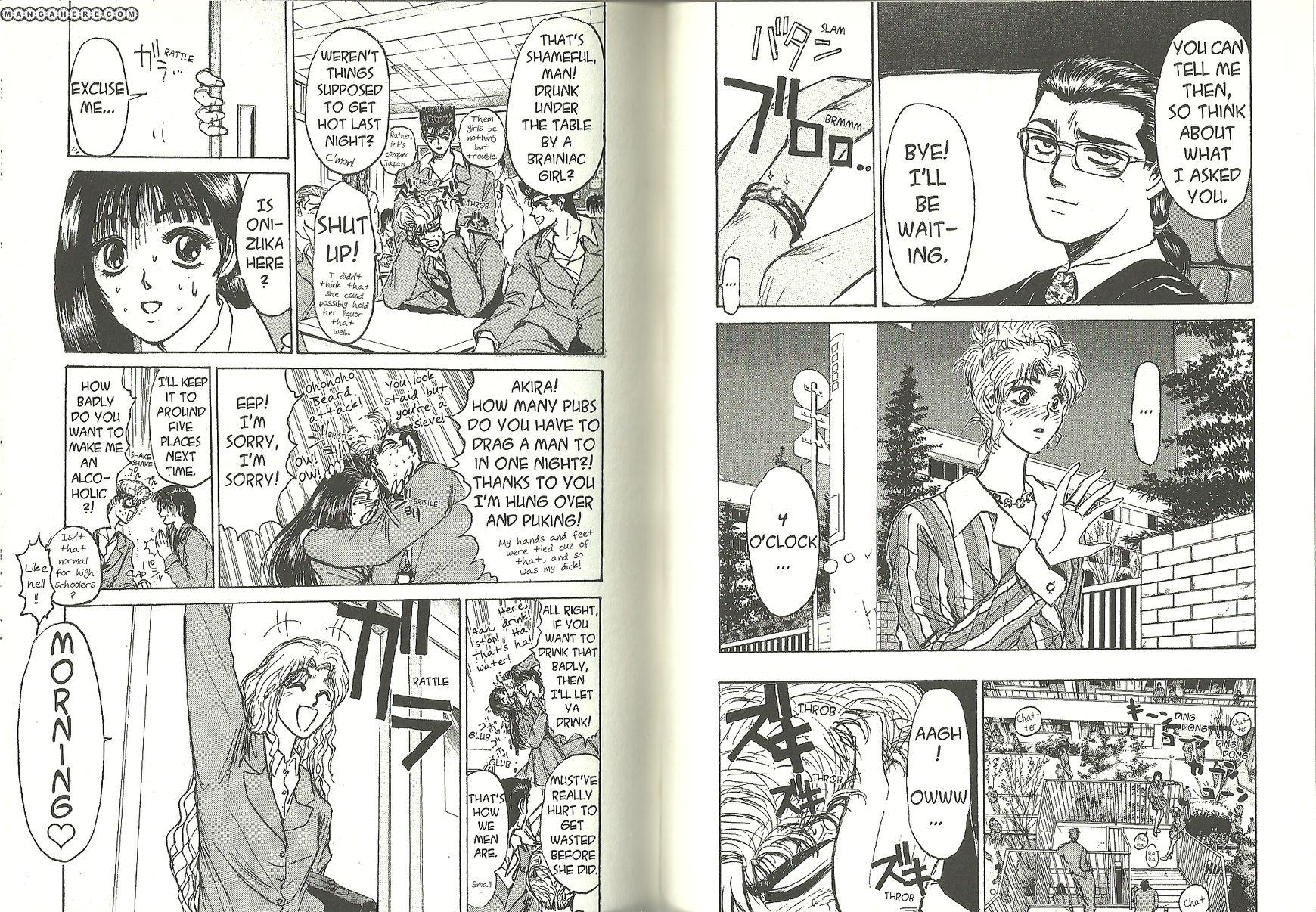 Shounan Junai Gumi 184 Page 2