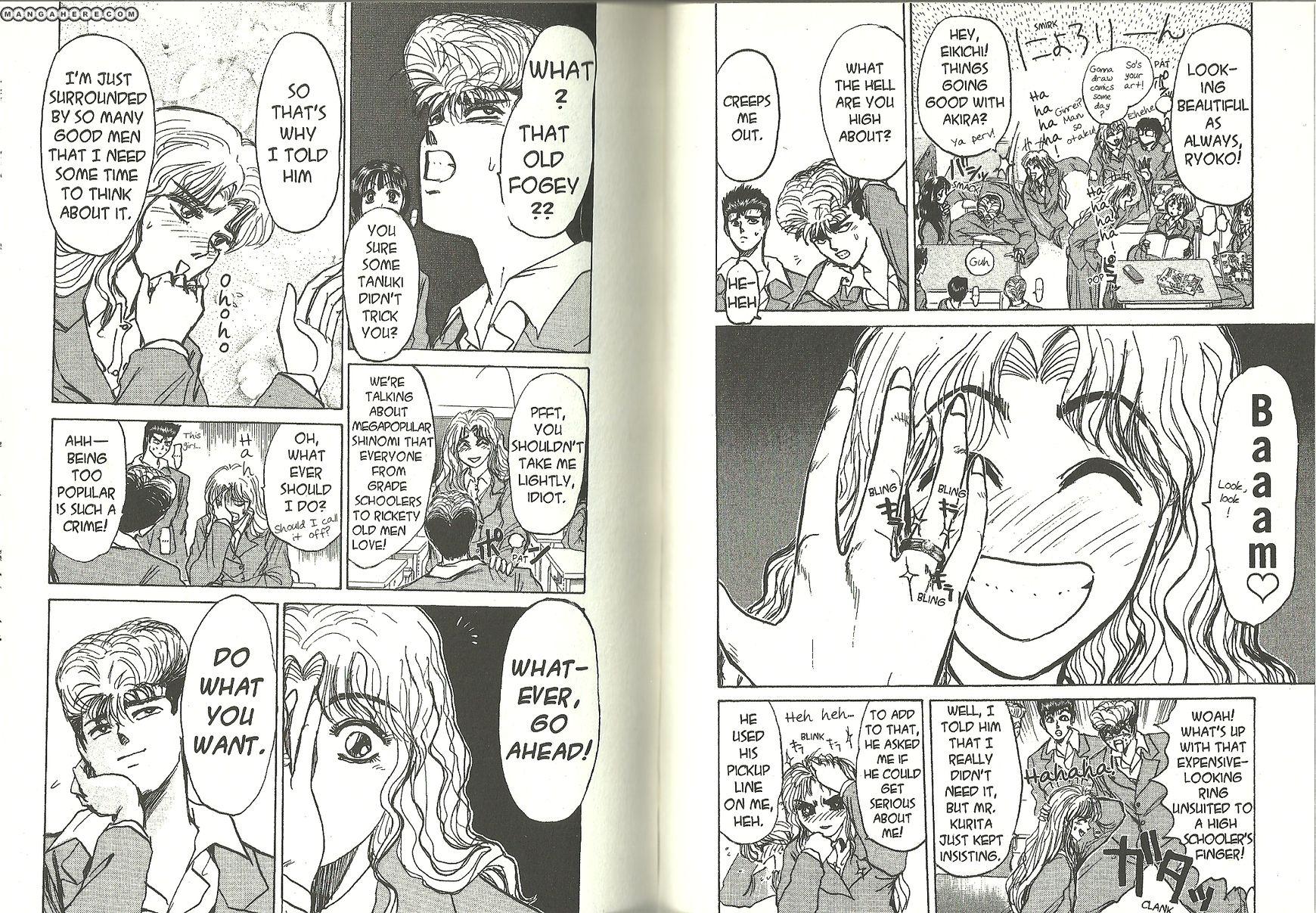 Shounan Junai Gumi 184 Page 3
