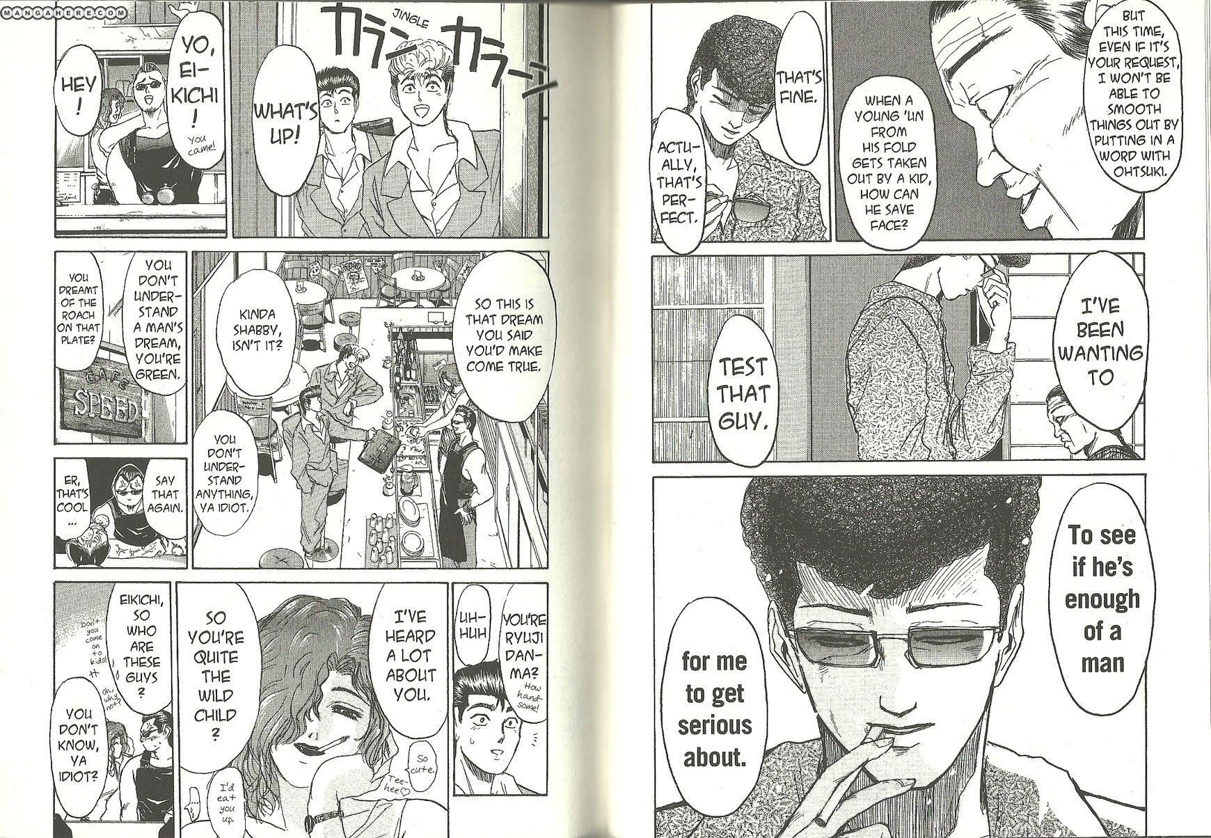 Shounan Junai Gumi 185 Page 3