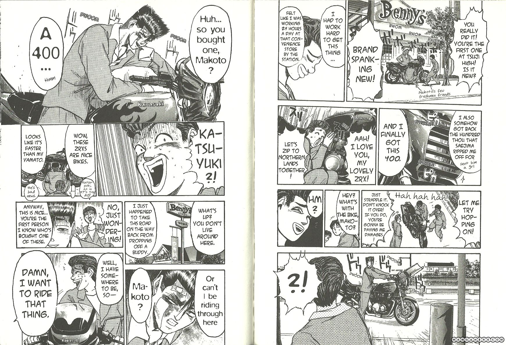 Shounan Junai Gumi 187 Page 2