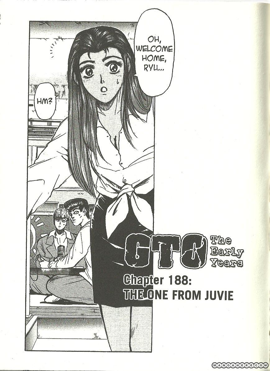 Shounan Junai Gumi 188 Page 1
