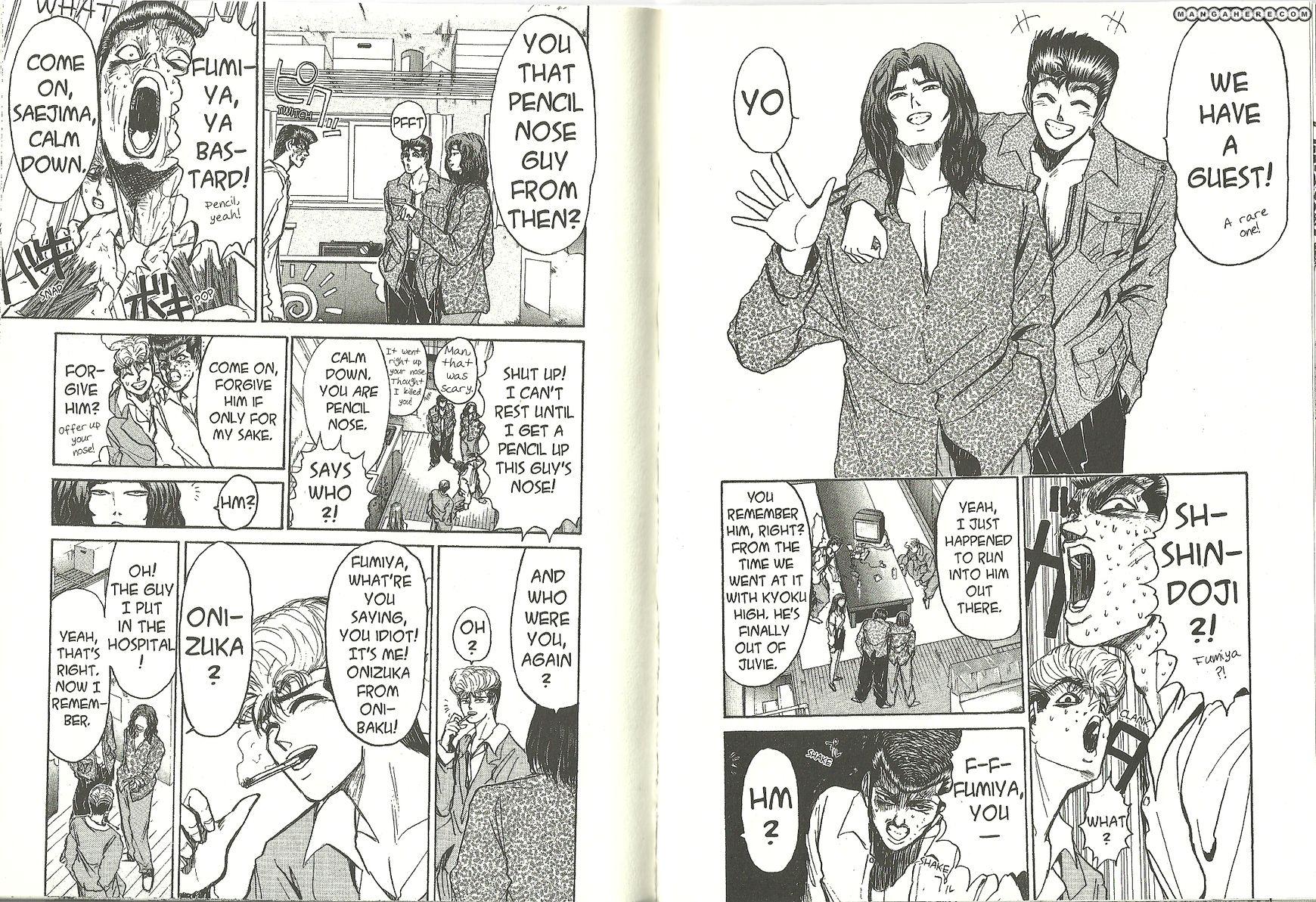Shounan Junai Gumi 188 Page 2