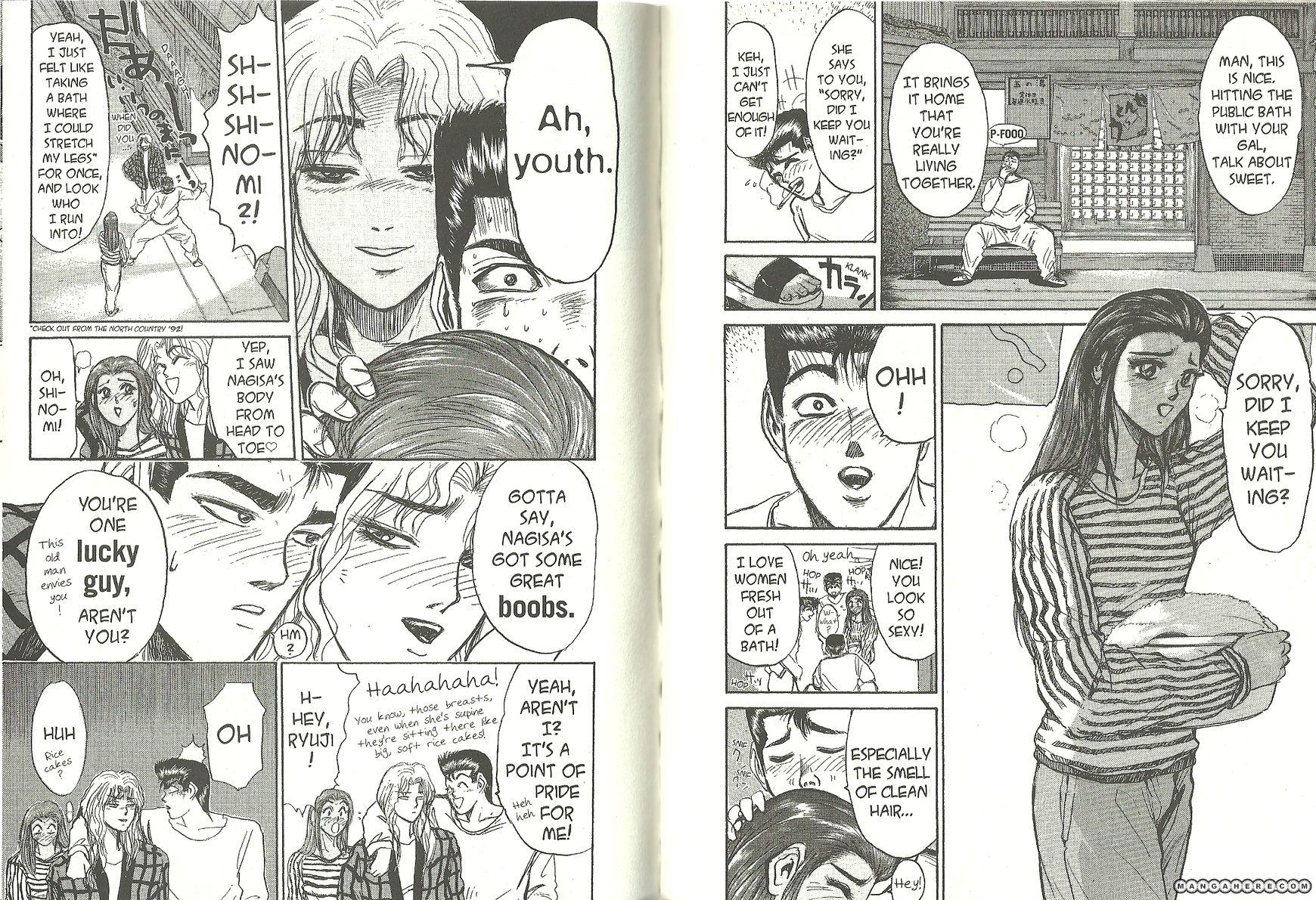 Shounan Junai Gumi 191 Page 2