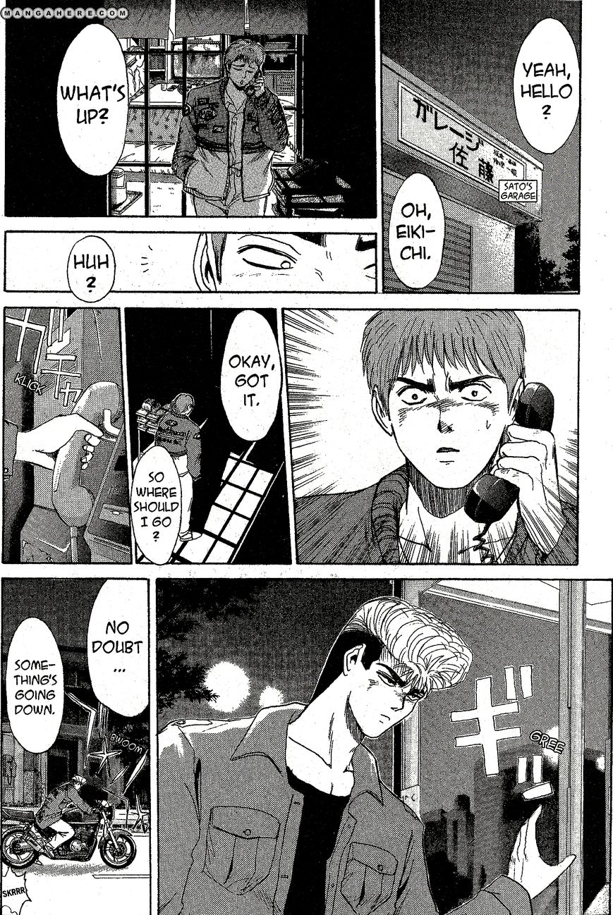 Shounan Junai Gumi 201 Page 1