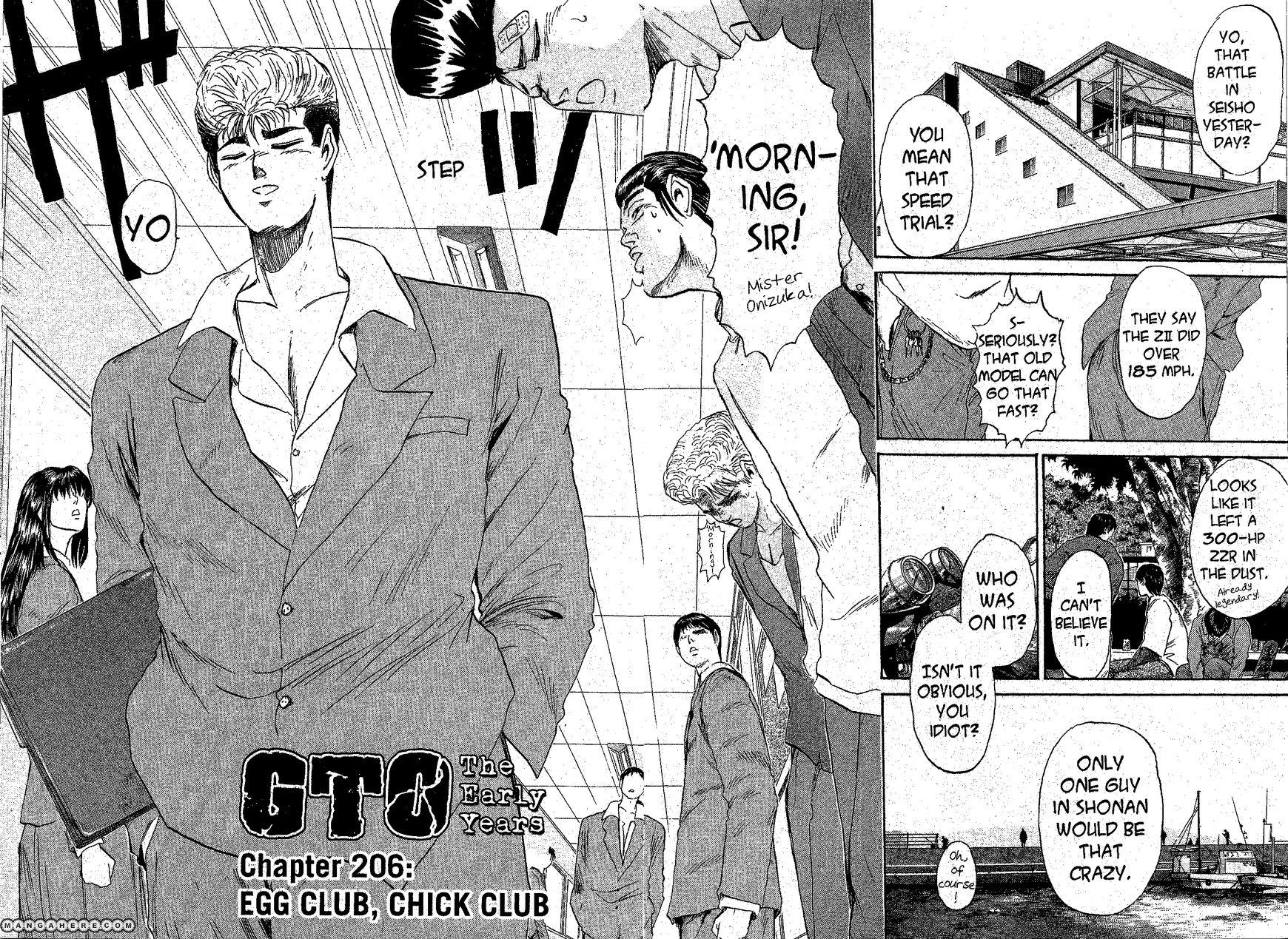 Shounan Junai Gumi 206 Page 1