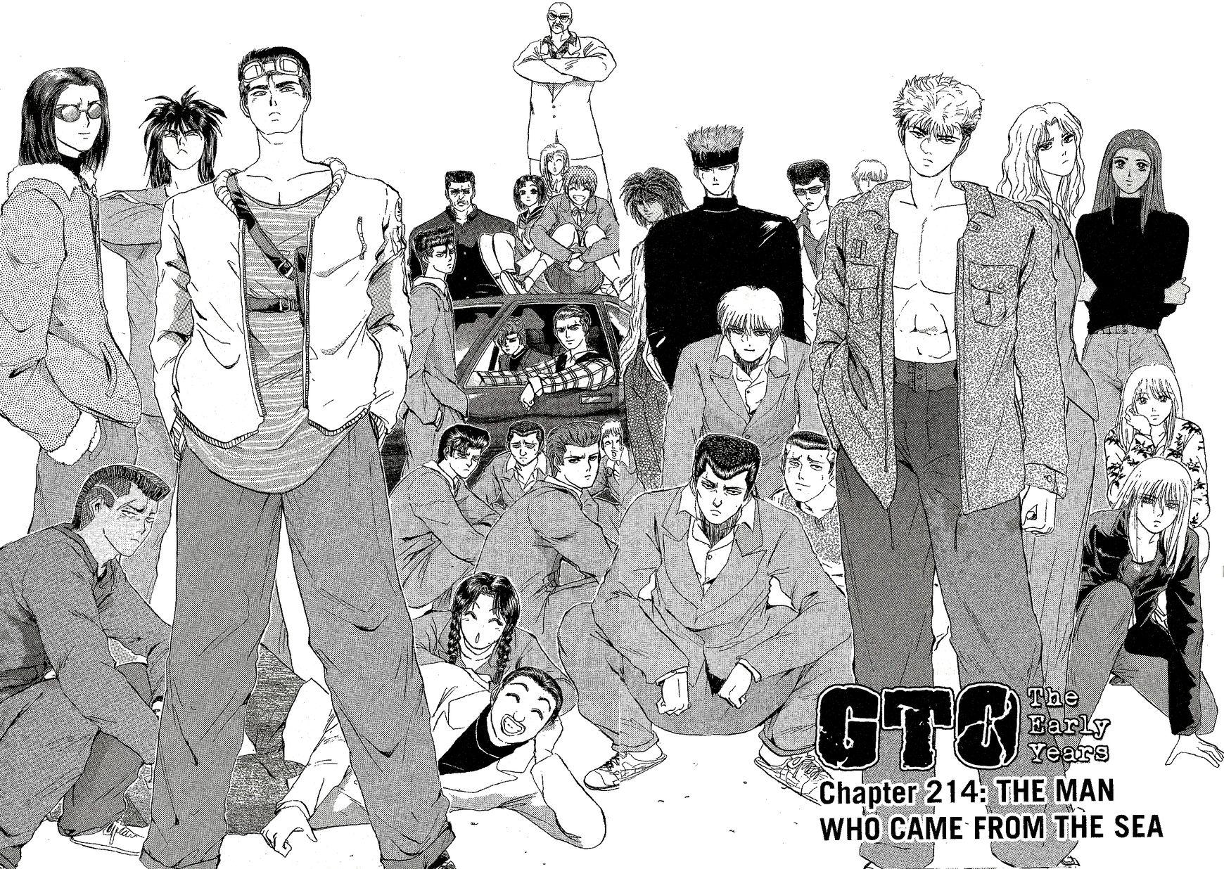 Shounan Junai Gumi 214 Page 1
