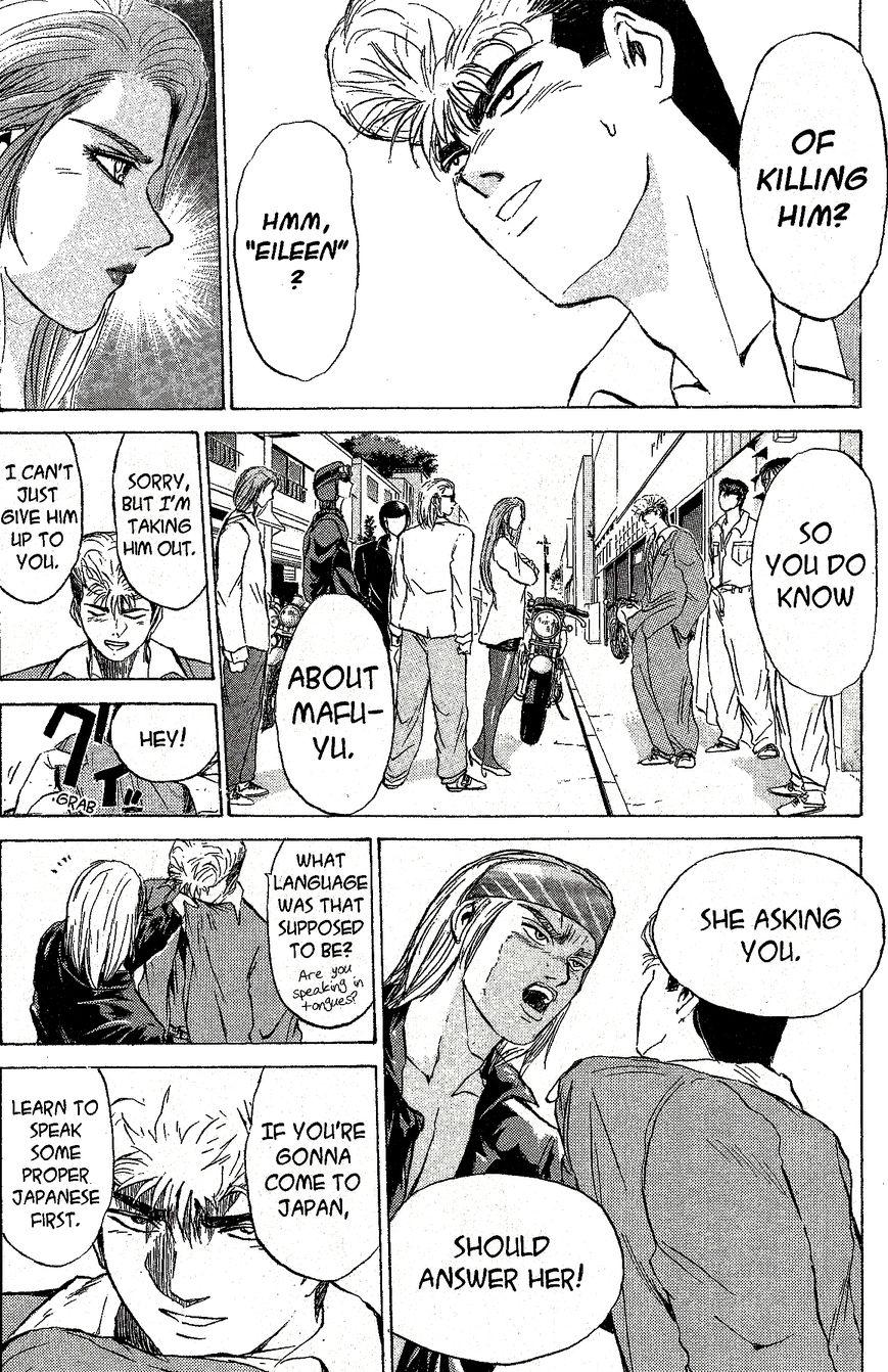 Shounan Junai Gumi 218 Page 3