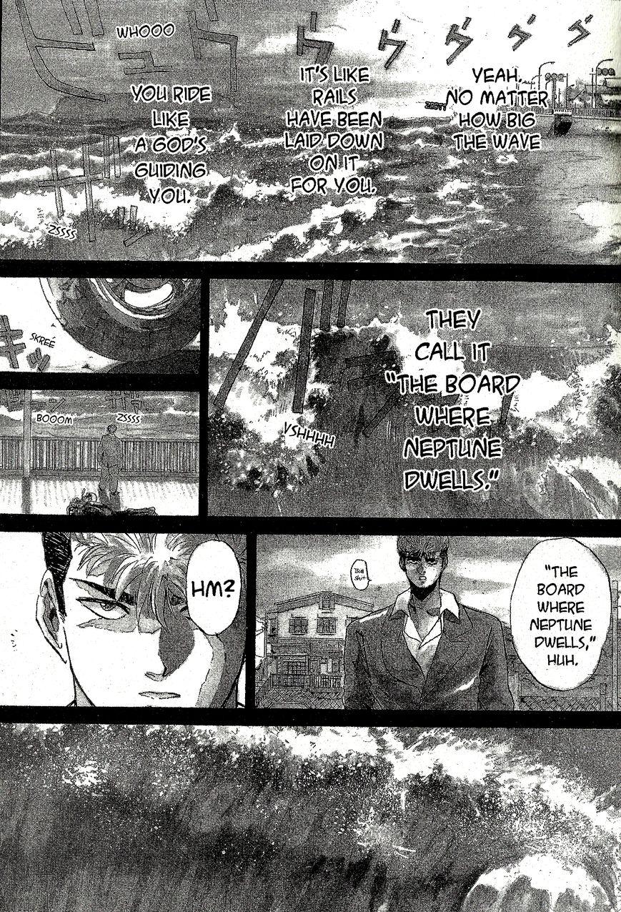 Shounan Junai Gumi 220 Page 1