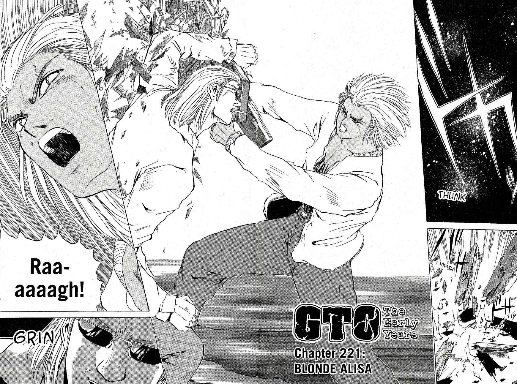 Shounan Junai Gumi 221 Page 1