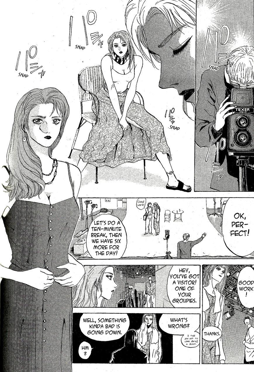 Shounan Junai Gumi 221 Page 2