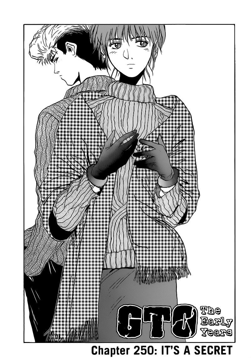 Shounan Junai Gumi 250 Page 1