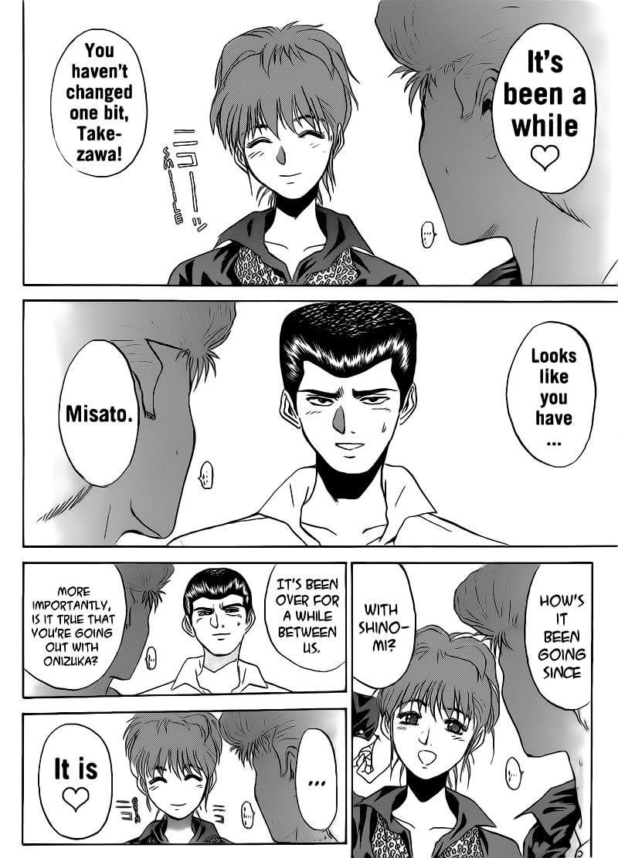 Shounan Junai Gumi 250 Page 2