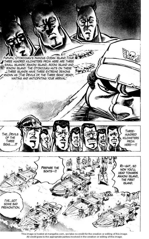 Sakigake Otokojuku 13 Page 4