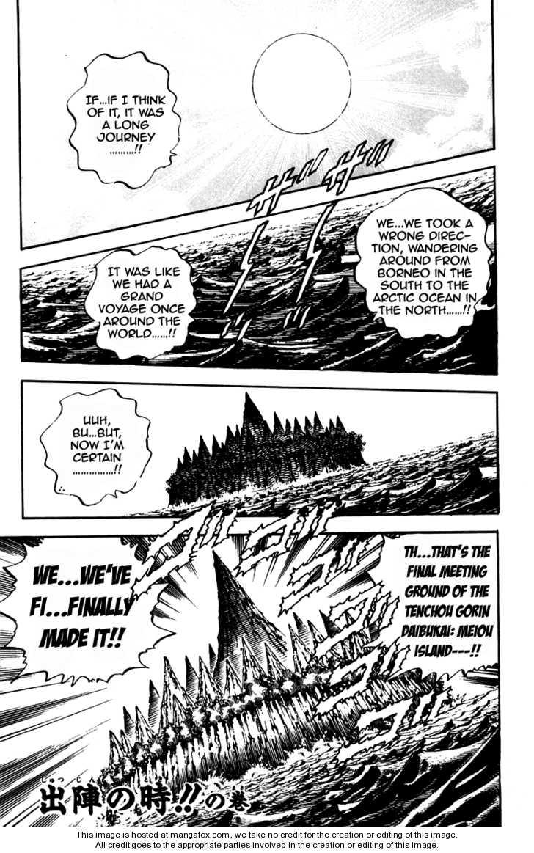 Sakigake Otokojuku 231 Page 2