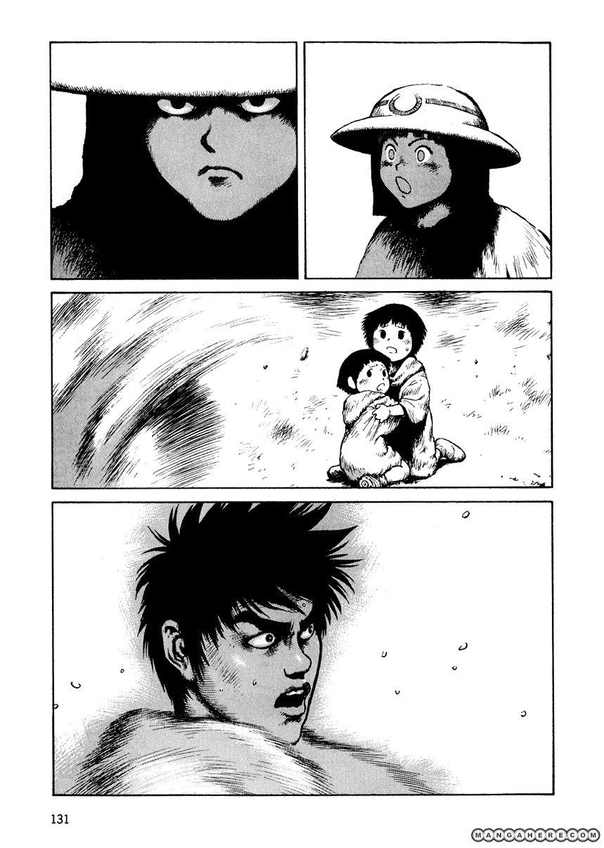 Desert Punk 23 Page 1