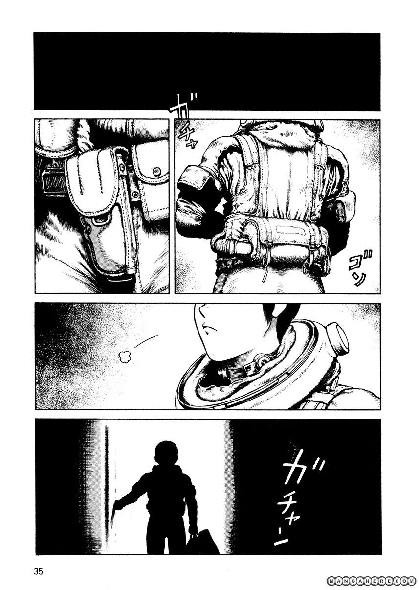 Desert Punk 26 Page 1