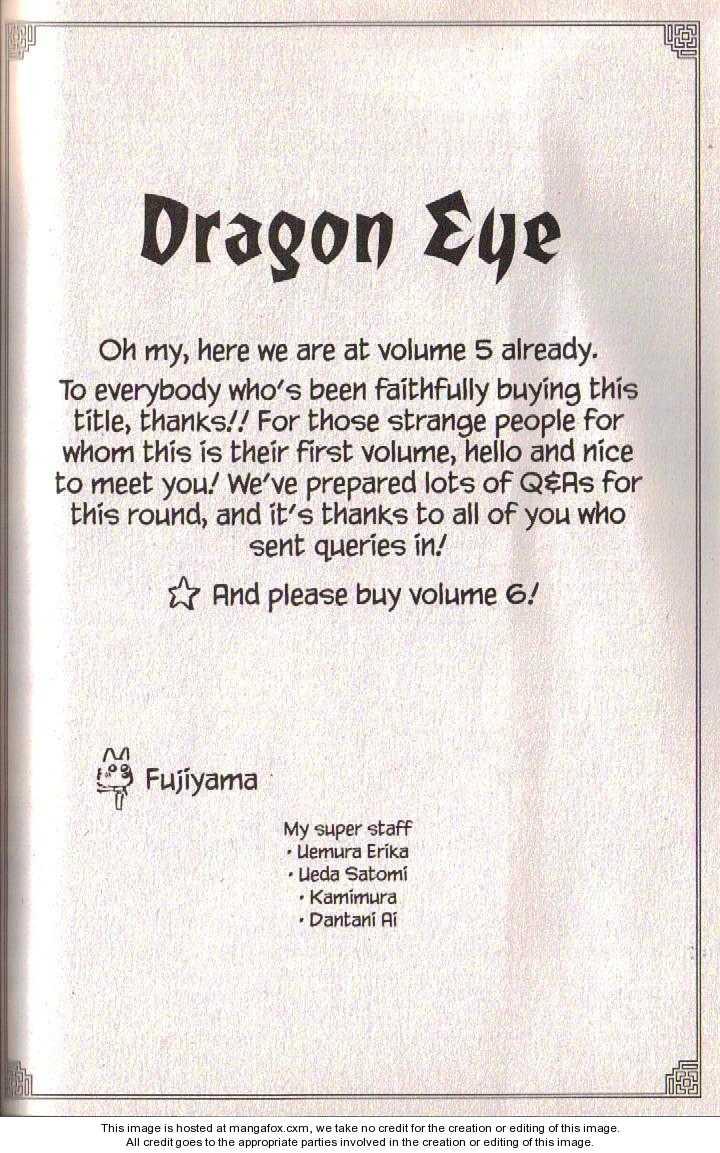 Dragon Eye 15.5 Page 1