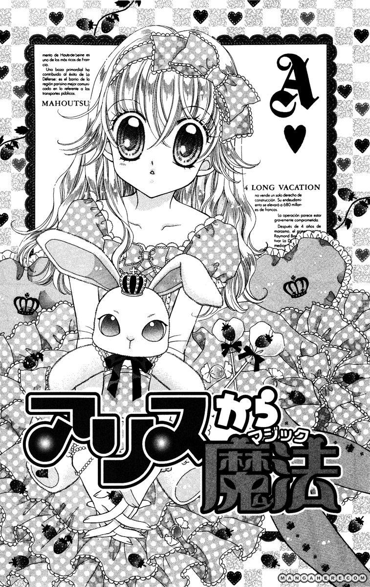 Alice Kara Mahou 6 Page 1
