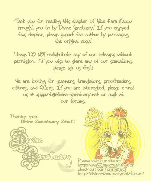Alice Kara Mahou 7 Page 2